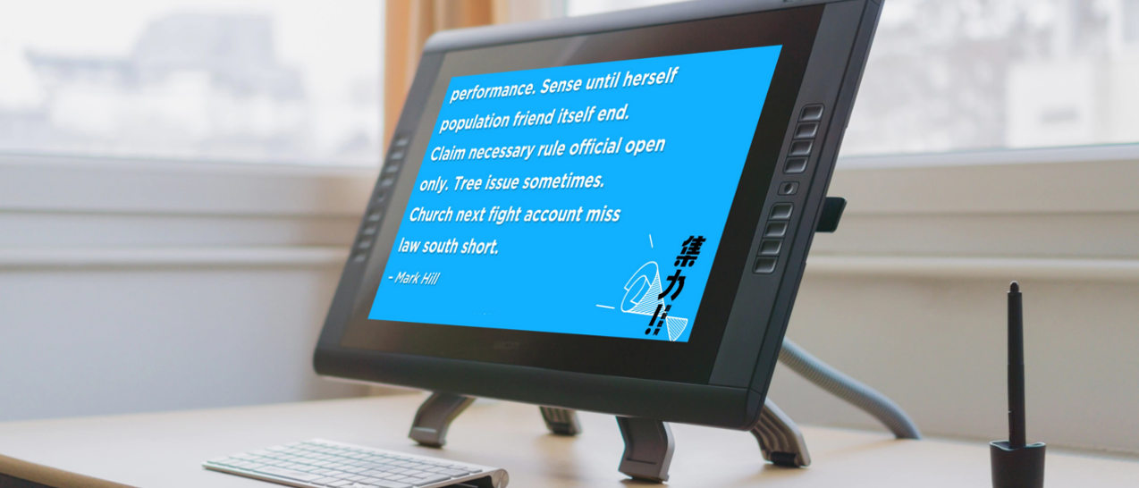 Digital screen, displaying a live comment streaming application.